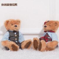 情侣泰迪熊 毛绒玩具玩偶公仔婚庆压床布娃娃抱抱熊 女生生日礼物