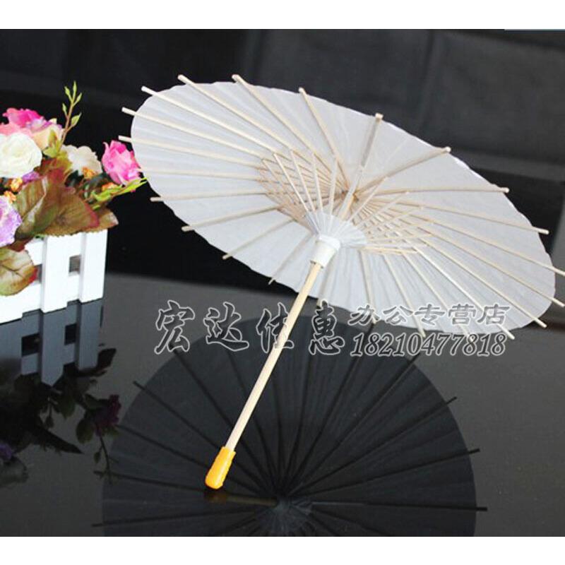 diy空白彩色油纸伞手工绘画伞白胚手绘单色伞吊顶装饰伞演出道具古典