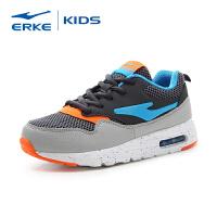 鸿星尔克童鞋新款男童运动鞋儿童网面休闲鞋气垫鞋学生网鞋