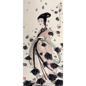 1242    傅抱石《湘夫人》