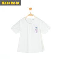 【6.26巴拉巴拉超级品牌日】巴拉巴拉女童衬衫短袖中大童上衣童装夏装 儿童学生衬衣女