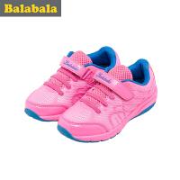 巴拉巴拉童鞋女中大童运动鞋中大童学生鞋子 秋款儿童跑步鞋女