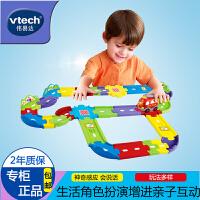 正品vtech/伟易达神奇轨道车套装玩具可扩展儿童益智早教玩具包邮