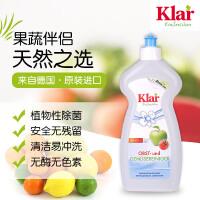 果蔬清洗剂德国原装进口Klar天然植物配方不伤手
