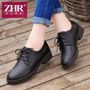 ZHR2017春季新款新款真皮休闲鞋女复古系带单鞋英伦女鞋学院风小皮鞋B05