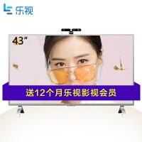 【当当自营】乐视超级电视 超4 X43M 43英寸智能高清液晶网络电视(标配底座)