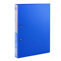 得力文具(deli)5383 D型二孔文件夹  打孔文件夹  背宽28mm 双孔文件夹办公用品