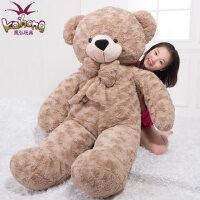 泰迪熊毛绒玩具熊   大号抱抱熊 可爱布娃娃公仔玩偶 生日礼物女
