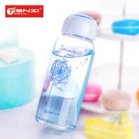 天喜玻璃杯便携可爱韩国创意茶杯学生透明水瓶家用女杯子儿童水杯