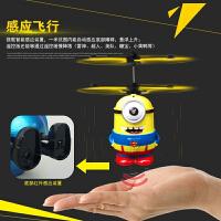 物有物语 感应飞行器 感应飞行器耐摔悬浮球充电遥控飞机直升机儿童生日礼物礼品 儿童玩具