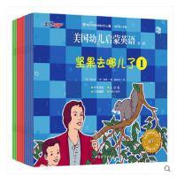 全12册 美国幼儿启蒙英语第三辑 幼儿英语启蒙教材 中英对照书籍双语儿童读物 幼儿英语启蒙早教绘本 儿童英语故事书绘本畅销书籍