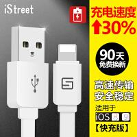 iPhone5 5s SE数据线iPhone6 6s充电器线6plus加长线ipadair通用