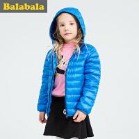 巴拉巴拉童装男童女童羽绒服中大童上衣2016冬装新款儿童羽绒外套
