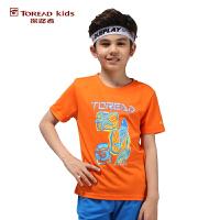 探路者TOREAD品牌童装 户外运动 夏装男童印花速干圆领短袖T恤 儿童T恤