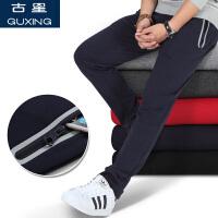 口袋拉链运动裤男士运动长裤针织裤春夏款宽松健身篮球裤