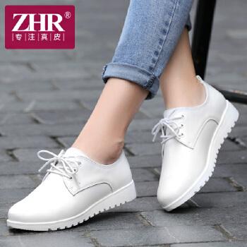 ZHR2016秋季新品小白鞋女平底鞋韩版休闲单鞋女厚底增高鞋真皮女鞋E66