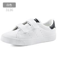 七波辉中大男童鞋 2017新品夏季小儿童休闲小白鞋 女童时尚校园透气板鞋