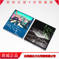 原装正版 五月天专辑 第二人生 明日版+末日版 再版2CD+歌词本