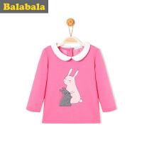 【6.26巴拉巴拉超级品牌日】巴拉巴拉童装女童长袖T恤小童宝宝上衣冬装儿童T恤衫女孩