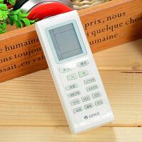 家居空调遥控器套 遥控器罩硅胶保护套防灰尘防水套 短款