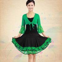 广场舞服装春秋季新款大码女蕾丝喇叭袖吊带裙子三件套装
