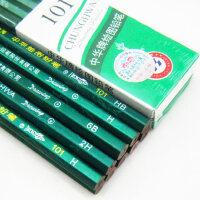 中华牌铅笔  铅笔 考试铅笔 绘画铅笔 木制铅笔 12支装HB 2B 2H