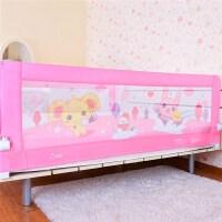 【当当自营】萌宝(Cutebaby)第三代婴儿童床护栏安全围栏床挡板 粉色小兔2米