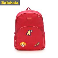巴拉巴拉女童书包中小童宝宝双肩包秋季儿童可爱学生背包