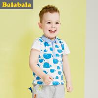 【5.25巴拉巴拉超级品牌日】巴拉巴拉男童短袖t恤小童宝宝上衣童装夏装儿童T恤