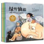 百年童话绘本・典藏版第1辑(全6册)