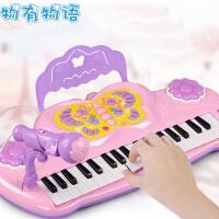 物有物语 电子琴 儿童玩具电子琴带麦克风宝宝小孩多功能钢琴女孩音乐启蒙乐器生日礼物礼品 益智玩具
