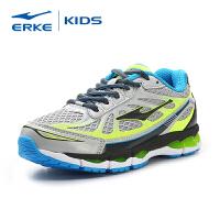鸿星尔克童鞋2016秋季新款儿童运动鞋防滑跑鞋男童专业运动跑步鞋
