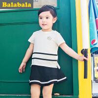 【6.26巴拉巴拉超级品牌日】巴拉巴拉女童套装小童宝宝童装夏装儿童短袖裙子两件套女