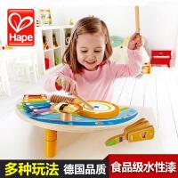 德国Hape 儿童手敲琴益智玩具 两周岁男女孩2岁宝宝生日礼物1-3岁