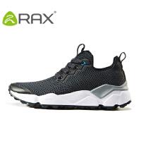 【限时特惠】RAX春夏户外鞋男透气徒步鞋女防滑登山鞋超轻耐磨越野跑鞋