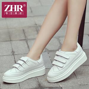 ZHR2017春季新款真皮小白鞋女厚底板鞋白色学生女鞋子运动鞋韩版平底休闲单鞋G70