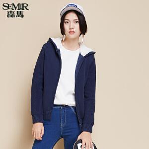 森马毛衣冬装 女士纯色连帽针织衫毛衫开衫外套韩版潮