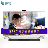 【当当自营】乐视超级电视 超4 70-2D 70英寸4K高清智能分体电视(挂架版)