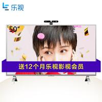 【当当自营】乐视超级电视 超4 X50M 50英寸智能高清液晶网络电视(标配底座)