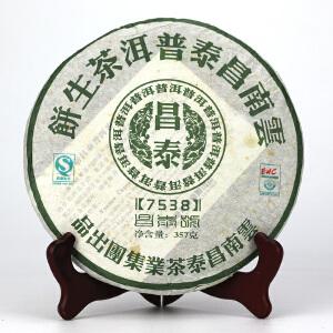 【一提 7片】2007年昌泰号7538  仓储好茶气足 生茶