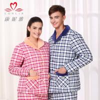 康妮雅冬季家居服 情侣款 格子撞色拼接夹棉睡衣套装