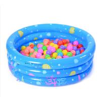 盈泰 婴儿游泳池80码球池充气浴盆婴幼儿洗澡池 不带球 玩沙钓鱼加厚