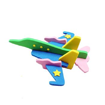幼儿园手工制作飞机拼拆装模型eva材料包儿童diy自制