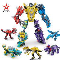 星钻积木爆龙神全套恐龙积木变形金刚积变战士3变儿童塑料拼装男孩益智玩具
