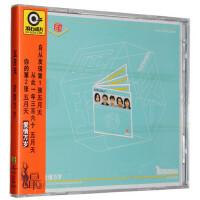 正版 五月天《爱情万岁》滚石唱片经典系列 CD 第二张创作专辑