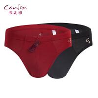 【两条装】康妮雅男士内裤中腰简约三角裤