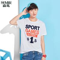 森马短袖T恤 2017夏季新款 男士宽松撞色印花韩版学生青少年半袖T
