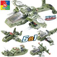 一号玩具 沃马 5合1拼装积木儿童益智力拼插塑料积木玩具军事科幻大战