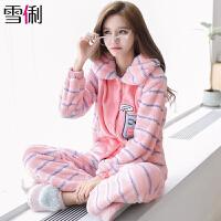 雪俐睡衣女士珊瑚绒可爱卡通冬季韩版家居服