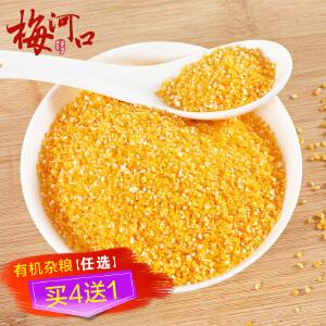 【吉林梅河口馆】吉林特产米小胖五谷杂粮有机玉米糁400g/袋